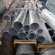 Marine Used Aluminum Tube 5083